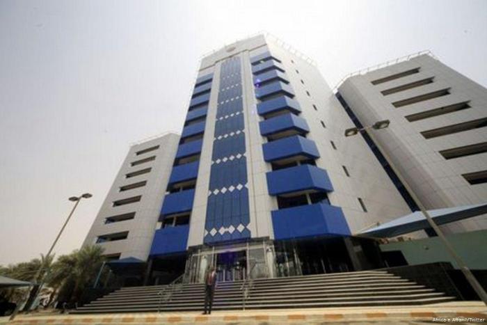 Sudan's Central Bank building in Khartoum