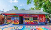 Rainbow Family Village, Taiwan