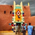 Muhammadu Buhari, Mustapha Inuwa