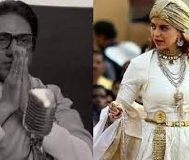 Manikarnika Vs Thackeray 5th Day Collection 5 Days Thackre Vs Manikarnica 1st Tuesday Box Office Report