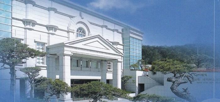 The New Jerusalem Temple in Korea