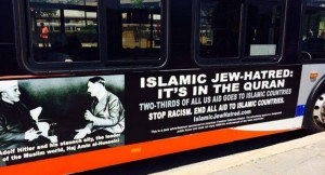 Anti-Islamic advert on Philidelphia bus. Click to enlarge