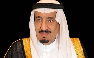 Saudi King Salman. Click to enlarge