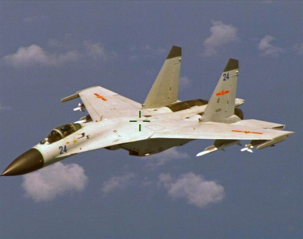 Chinese J-11. Click to enlarge