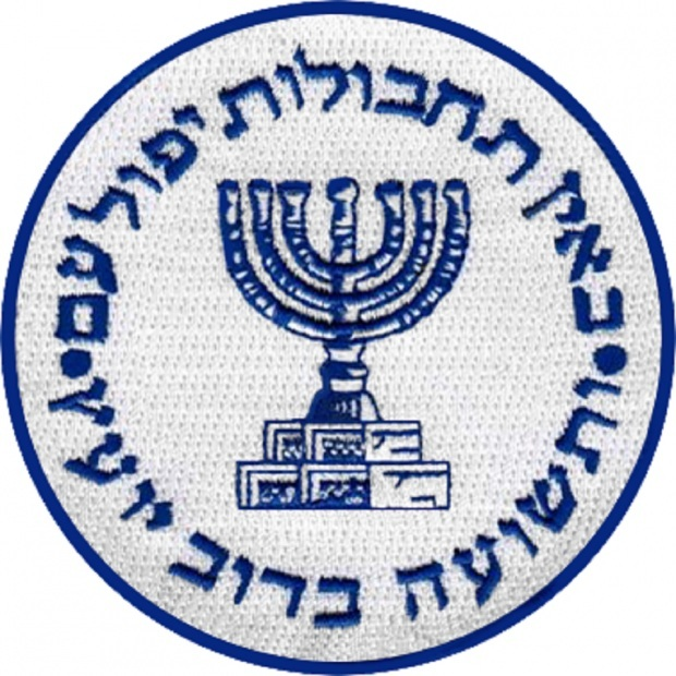 "Mossad logo: the organisations motto is, ""By Way Of Deception, Thou Shalt Do War"". Click to enlarge"