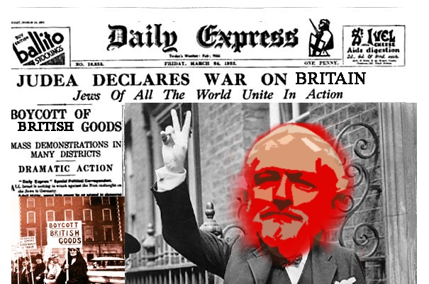 Judea Declares War on Britain