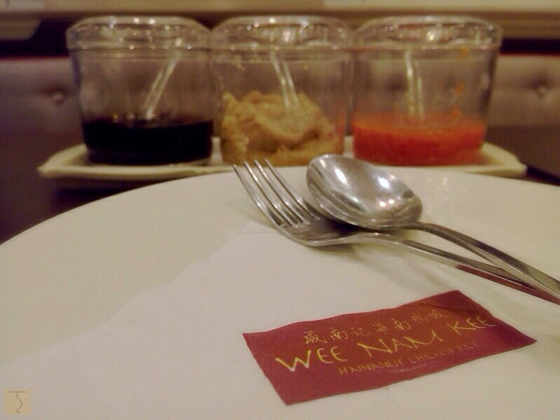 Wee Nam Kee - All New Culinary Treasures of Singapore - Shangri-La East Wing