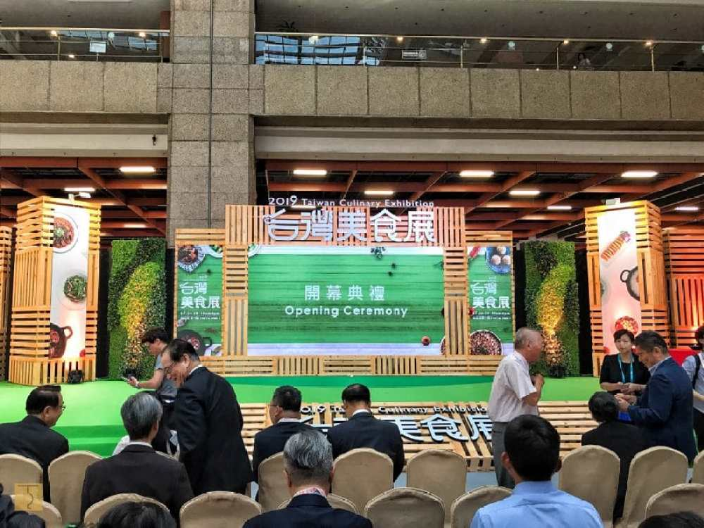 2019 Taiwan Culinary Exhibition