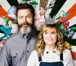 watch making it canada amy poehler nick offerman