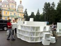 The Uni abroad in Almaty wraps season. Will return next Spring.