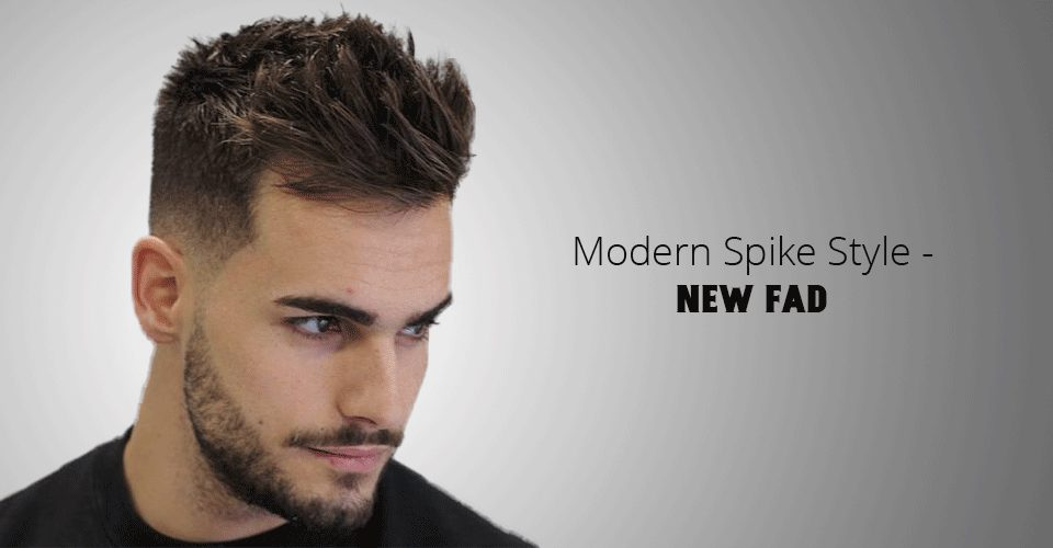 modern spike style