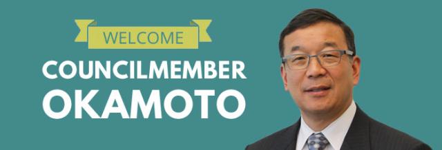 Seattle's new Councilmember John Okamoto.