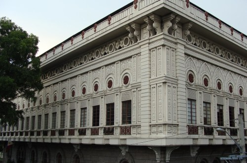 ECJ Building Intramuros