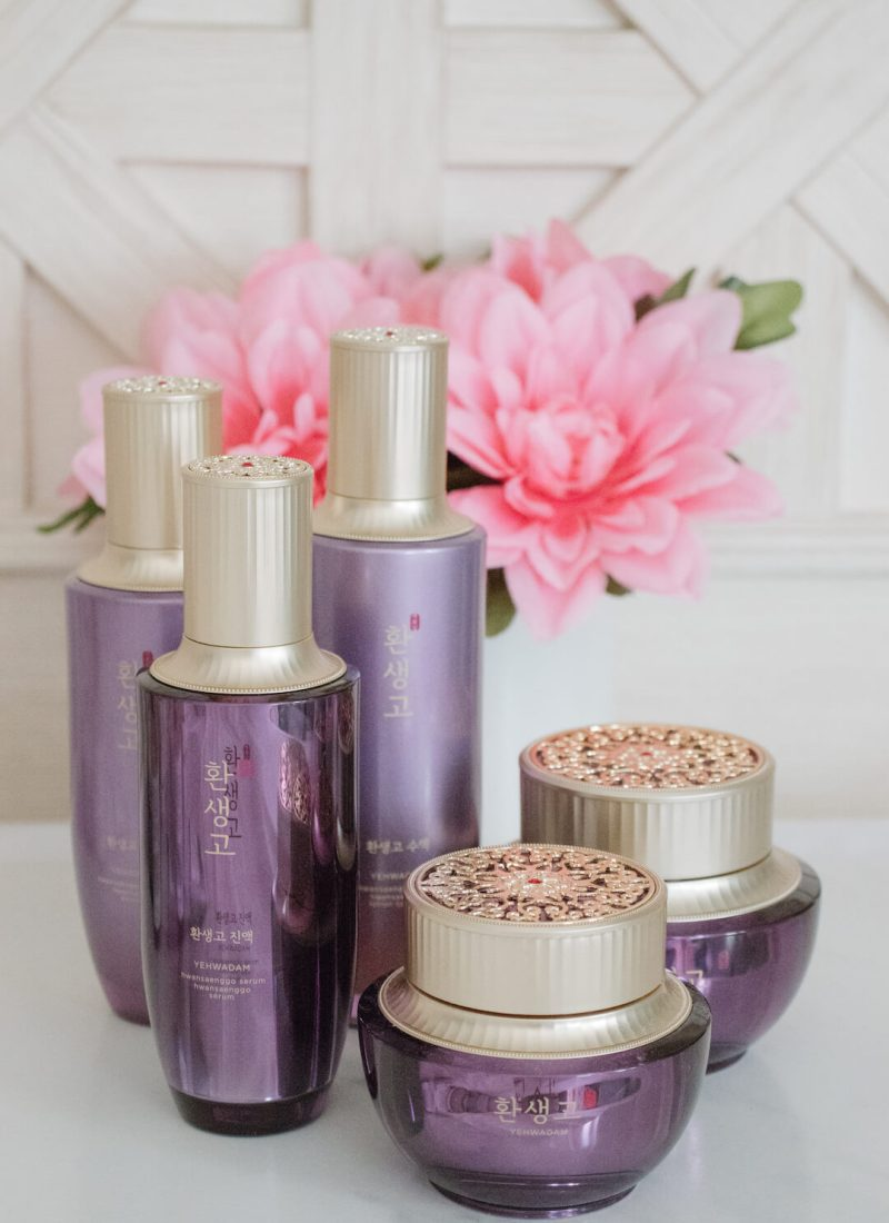 My Nighttime Skincare Routine | PM Beauty