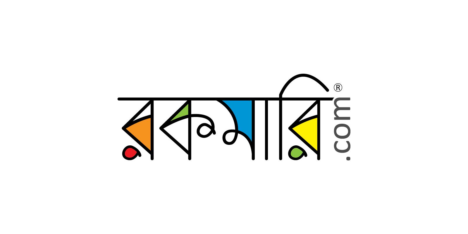 Rokomari.com