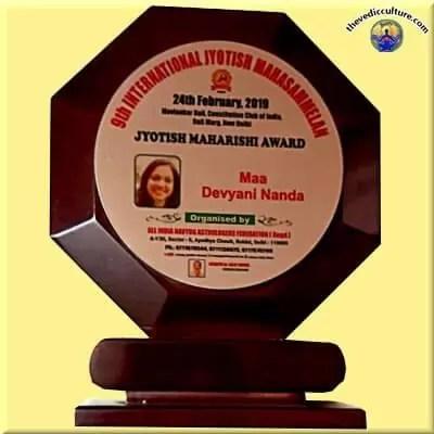 Jyotish Maharishi Award