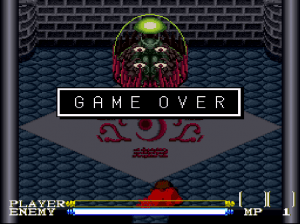 Game Over, well thankfully the suffering is over!