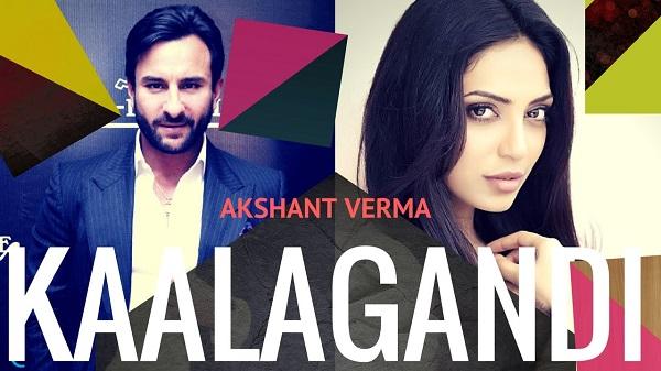Kaalakaandi 2017 Hindi Movie Cast, Wallpaper