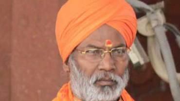 Sachchidanand Sakshi Maharaj