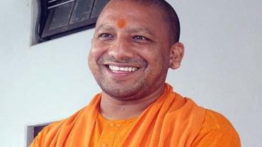 Yogi Adityanath Wiki