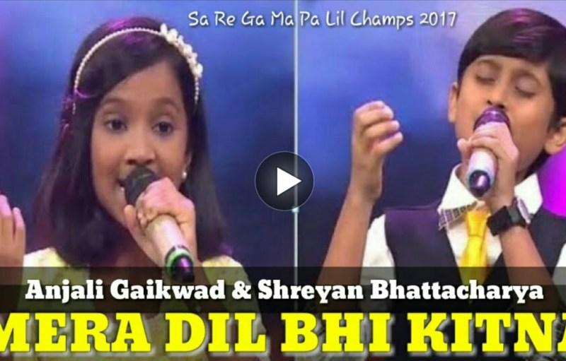 Shreyan Bhattacharya & Anjali Gaikwad