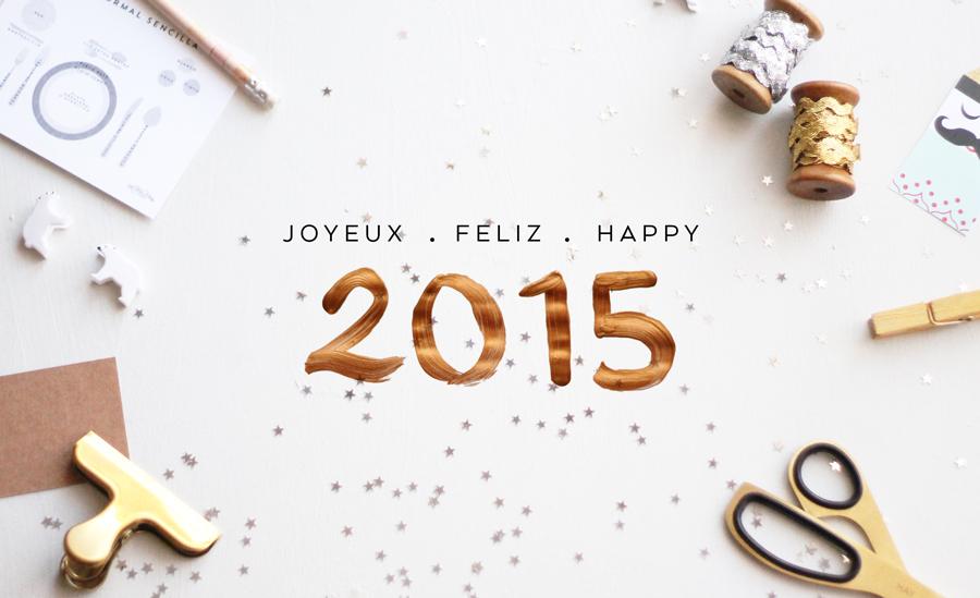 Gracias por un año espectacular