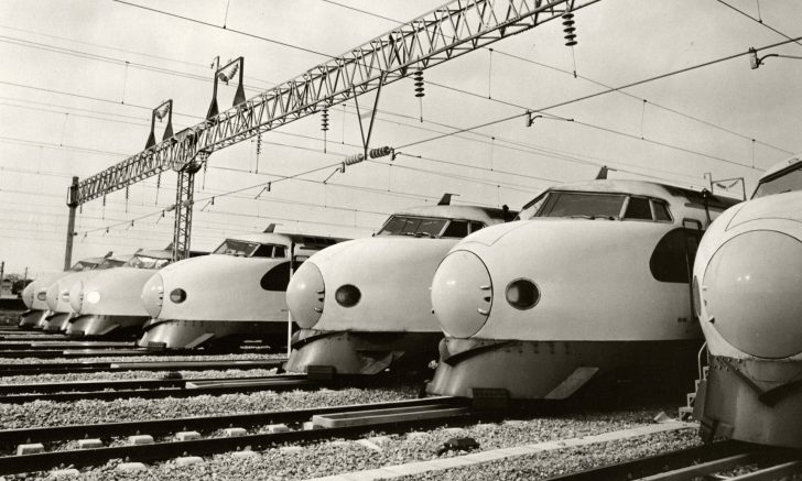 Shinkansen 1975