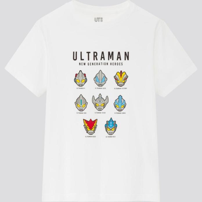 Ultra Uniqlo 2