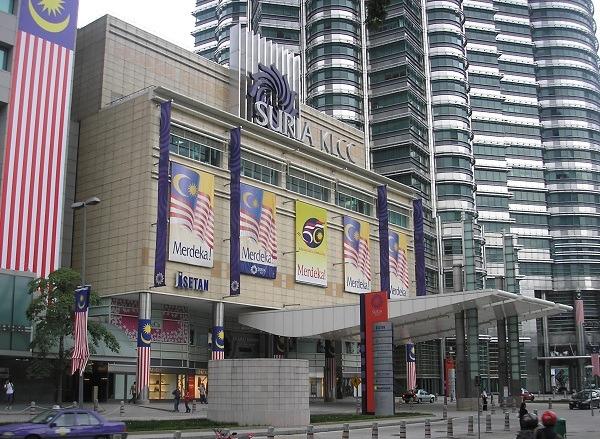 Kuala Lumpur guide