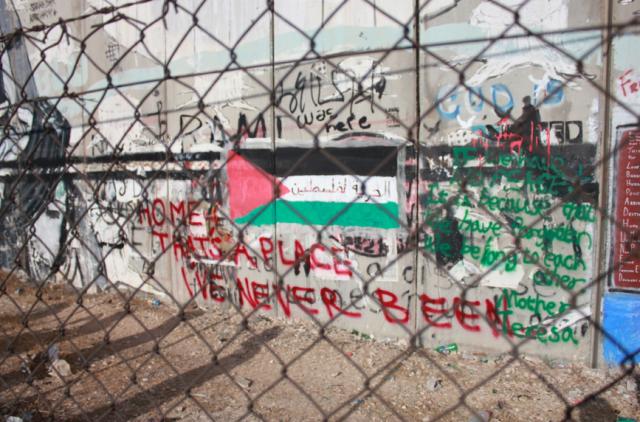 Separation Wall, Bethlehem, West Bank