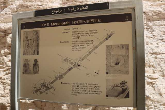 Merneptah's Tomb, Valley of the Kings