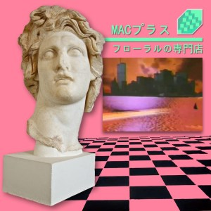 Floral Shoppe by Macintosh Plus