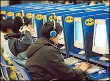 Internetcafe in Beijing