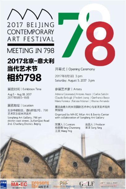 arte pechino