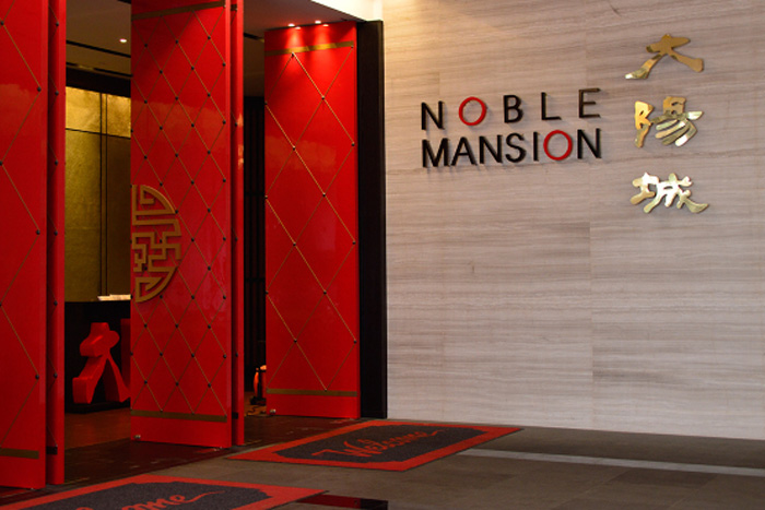Noble Mansion, Plaza 33