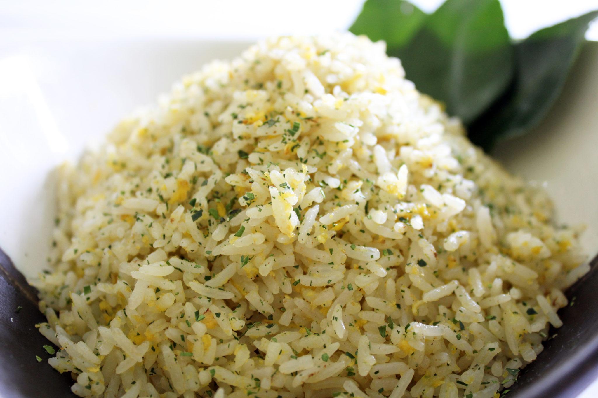 Kaffir Lime Fried Rice (Tamarind Hill Restaurant)