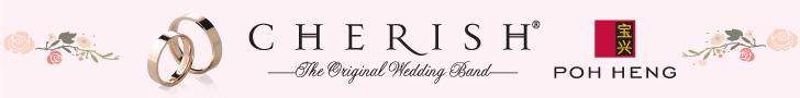Poh Heng Jewellery Cherish - The Original Wedding Band