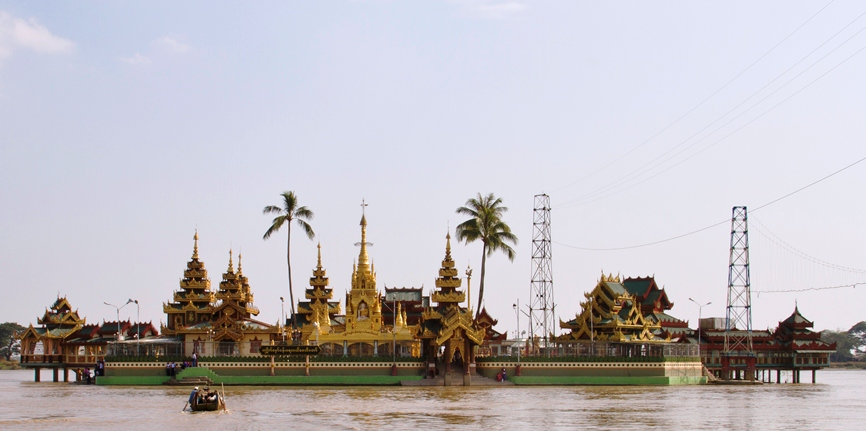 Yele Kyauktan Pagoda