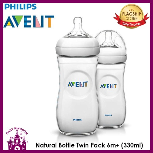 Philips Avent Natural Baby Bottles singapore 330ml