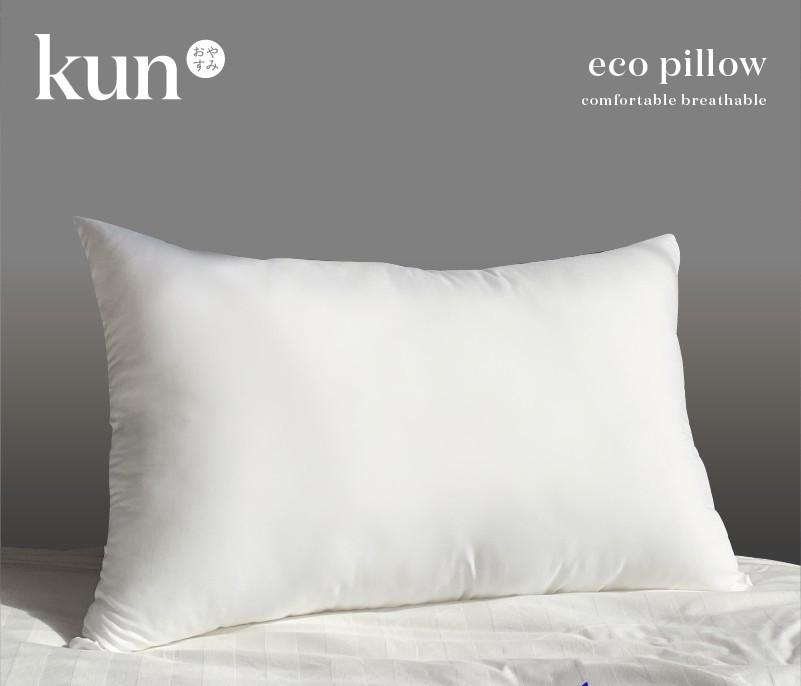 KUN Comfy Pillow Malaysia