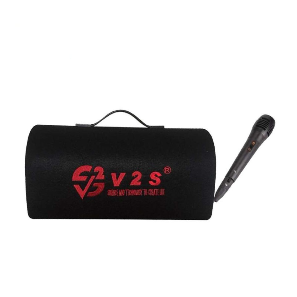 V2S M5 karaoke machine philippines