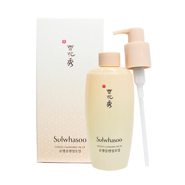 Sulwhasoo Gentle Cleansing Oilbest cleansing oils Malaysia