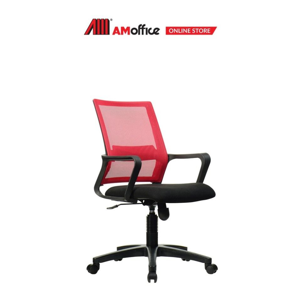Kantor AM AM616 Lowback