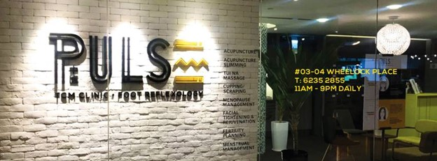 pulse tcm singapore