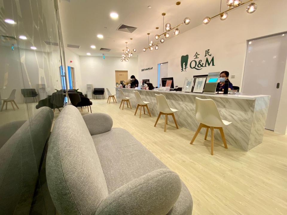 Q & M Dental Group dentist clinic