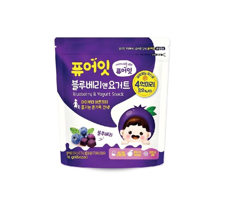 Naebro Pure Eat Organic Baby Snack