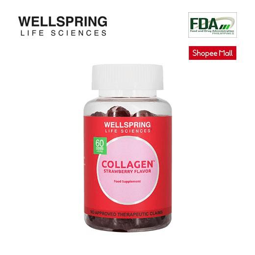 wellspring gummies collagen supplement philippines