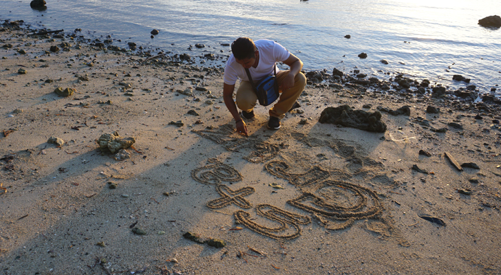 Dinagat Island - Sta Cruz Beach