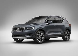 The 2019 Volvo XC40 breaks tradition for new buyers.