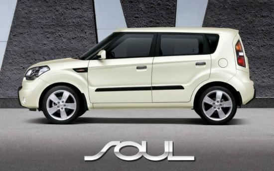 The 2014 Kia Soul Is Upgrade On Many Levels From The 2013 Model.